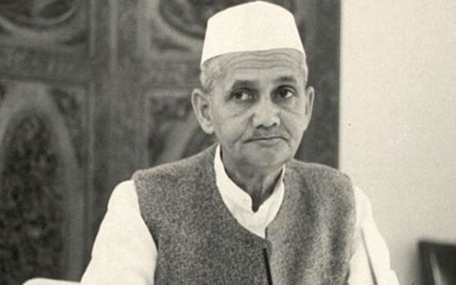 In the remembrance of Lal Bahadur Shastri