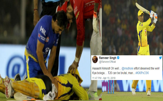 IPL 2018: With Back Injury MS Dhoni's unbeaten 79 in vain, Twitter Goes Crazy