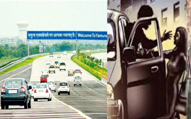 24-yr-old Alleges Gang-Rape By Her Close Friends In Car on Yamuna Expressway