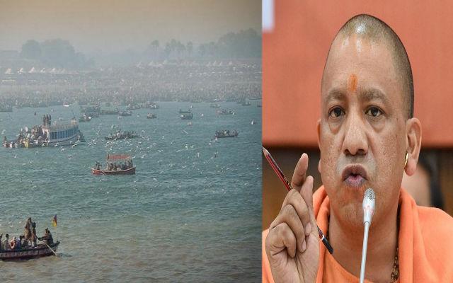 UP CM Yogi to Rename Allahabad