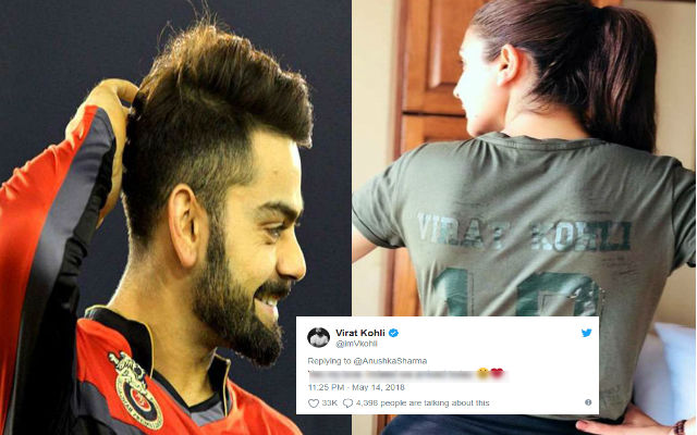 IPL 2018: Virat Kohli Responds To Anushka Sharma's Cute Message!