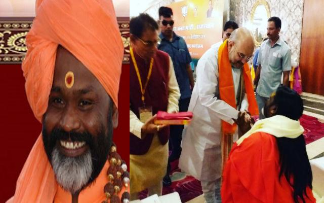 Self-styled Godman 'Daati Maharaj' Accused Of Raping Disciple