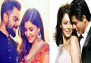 Untold Interesting Stories Of Your Fave Bollywood Couples