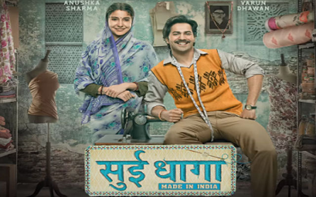 Anushka & Varun's Simplicity Weave Together An Endearing 'Sui Dhaaga' On Screen