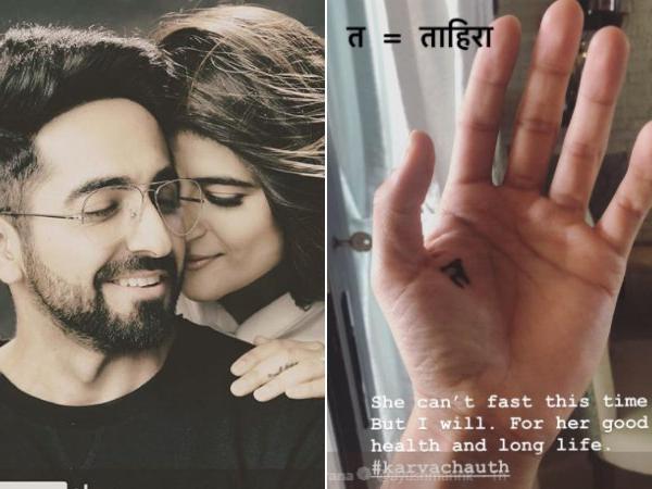 Karwa Chauth 2018: Ayushmann Khurrana Is Fasting For Wife Tahira Kashyap
