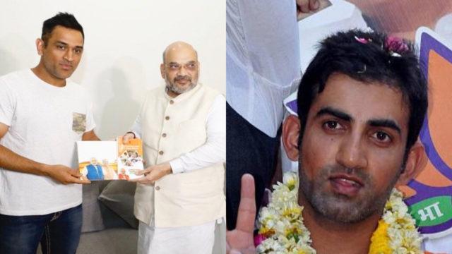 Lok Sabha Polls: Gambhir & Dhoni May Be BJP Candidates in 2019 LS Polls