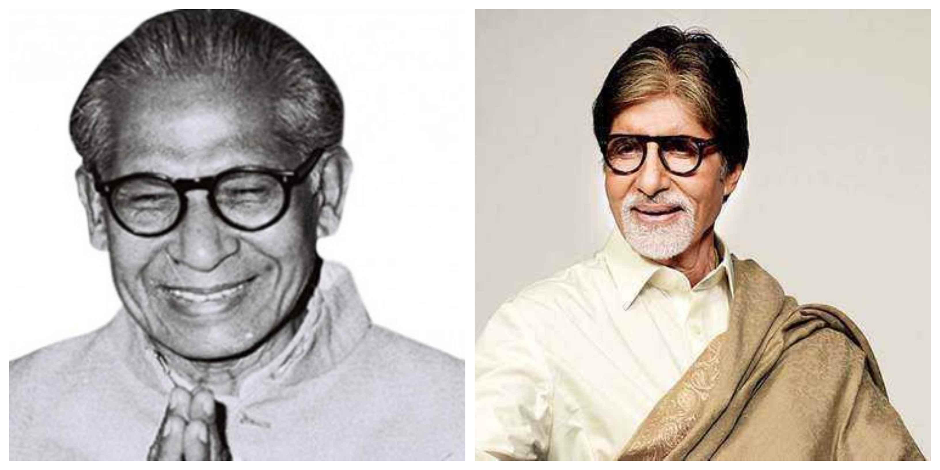Harivansh Rai Bachchan Birth Anniverssary
