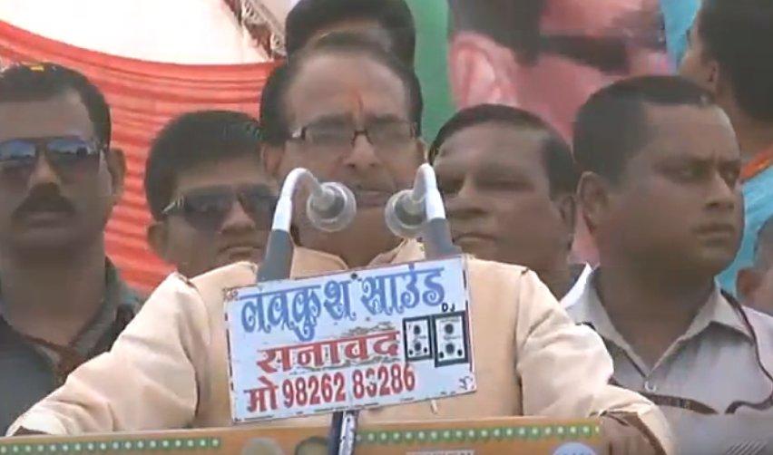 Shivraj Singh Chauhan in Mundi Rally
