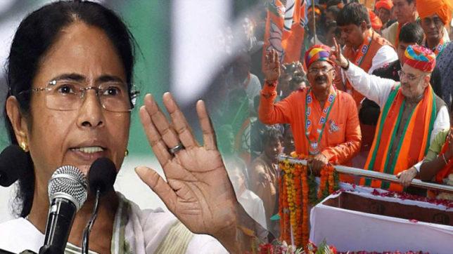Ban on BJP Rathyatra in Calcutta