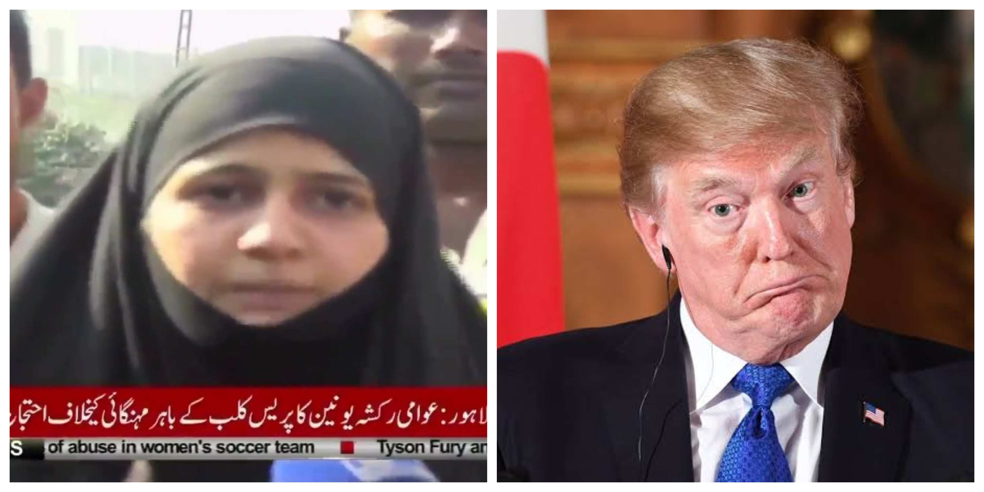 Have a look over new Pakistani tantrum, a girl Amara claims Donald Trump her father