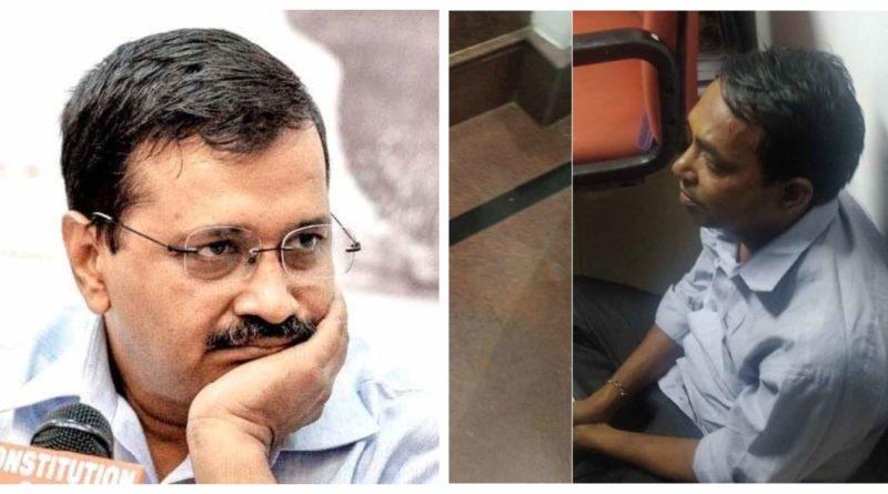 Arvind Kejriwal Red Chilli Incident