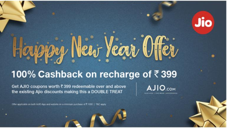 Jio gives New year gift to their customers, lunches 100% cashback HNY offer