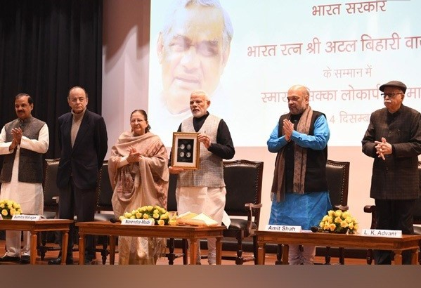 PM Modi launches Memento of rs 100 coin on Atal Bihari Bajpayee b'day