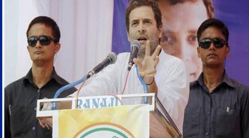 Rahul Gandhi on Kisan Mukti Andolan