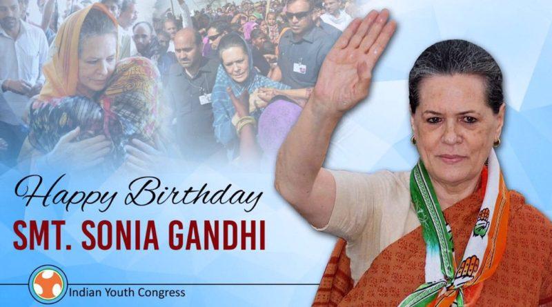 Sonia Gandhi Birthday speacial