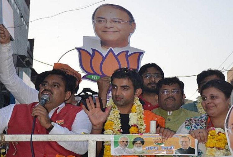 Gauti to start his 2nd innings in Politics by joining BJP