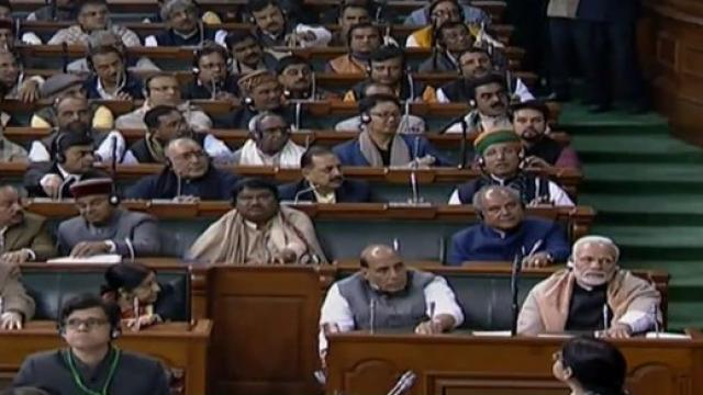 MP's in Rajya Sabha are hustling over 10 per cent bill for EWS – Bill on hold
