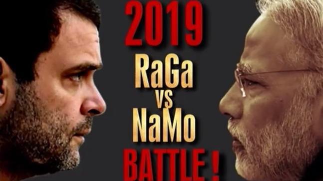 2019 RAGA vs Modi