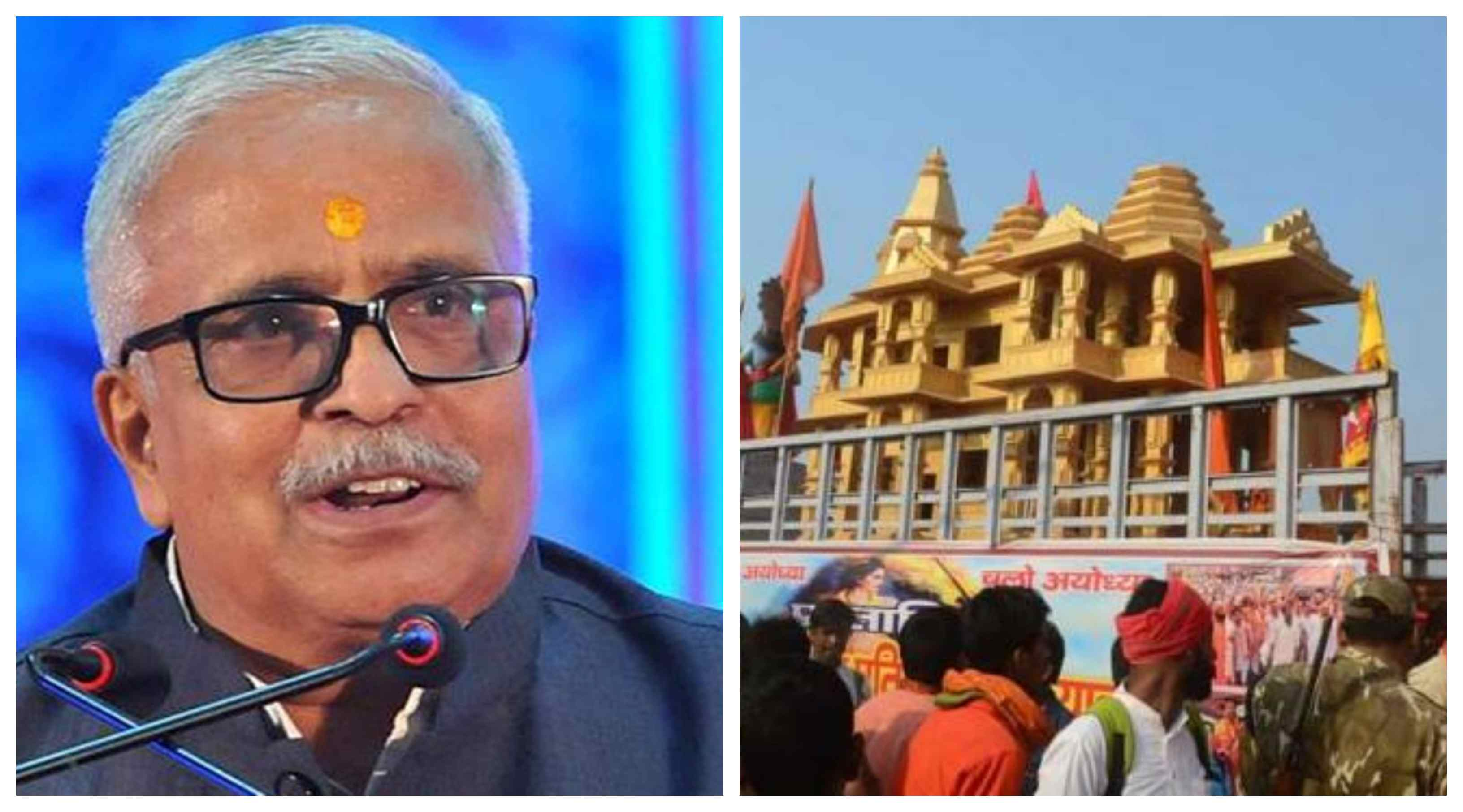 Ayodhya temple will be built in 2025 – Big statement by Bhaiyaji Joshi