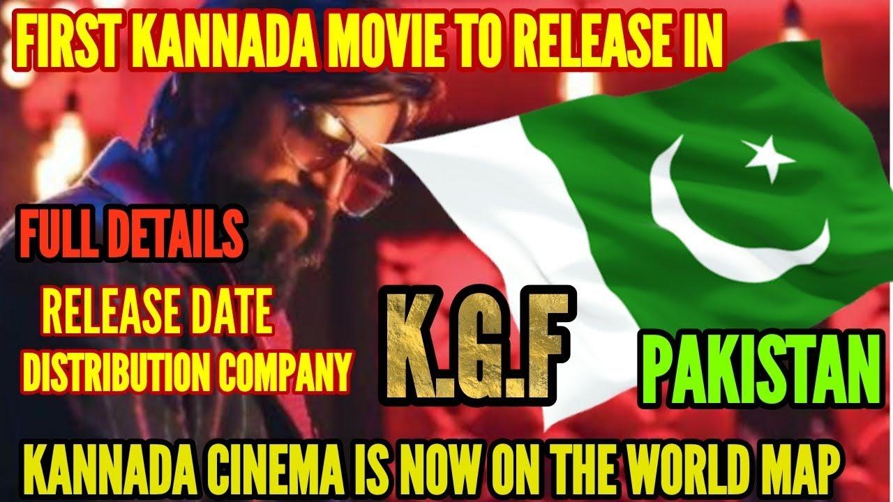 KGF released in Pakistan