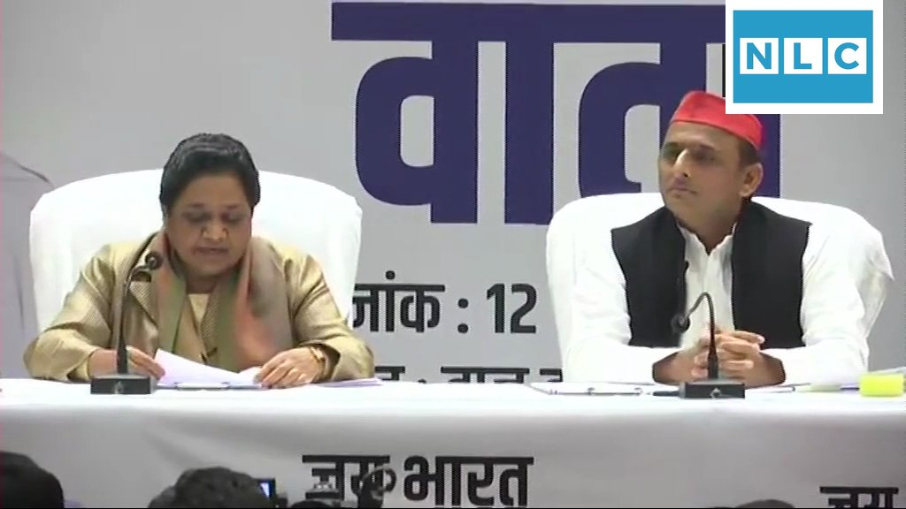 SP & BSP mega alliance