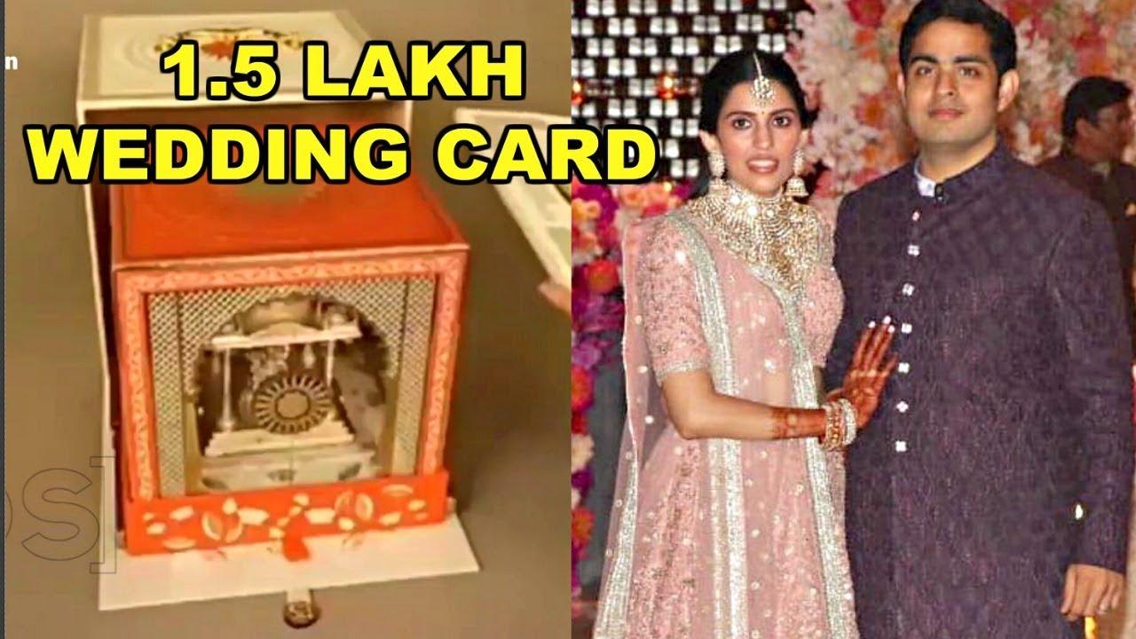 Akash ambani wedding card