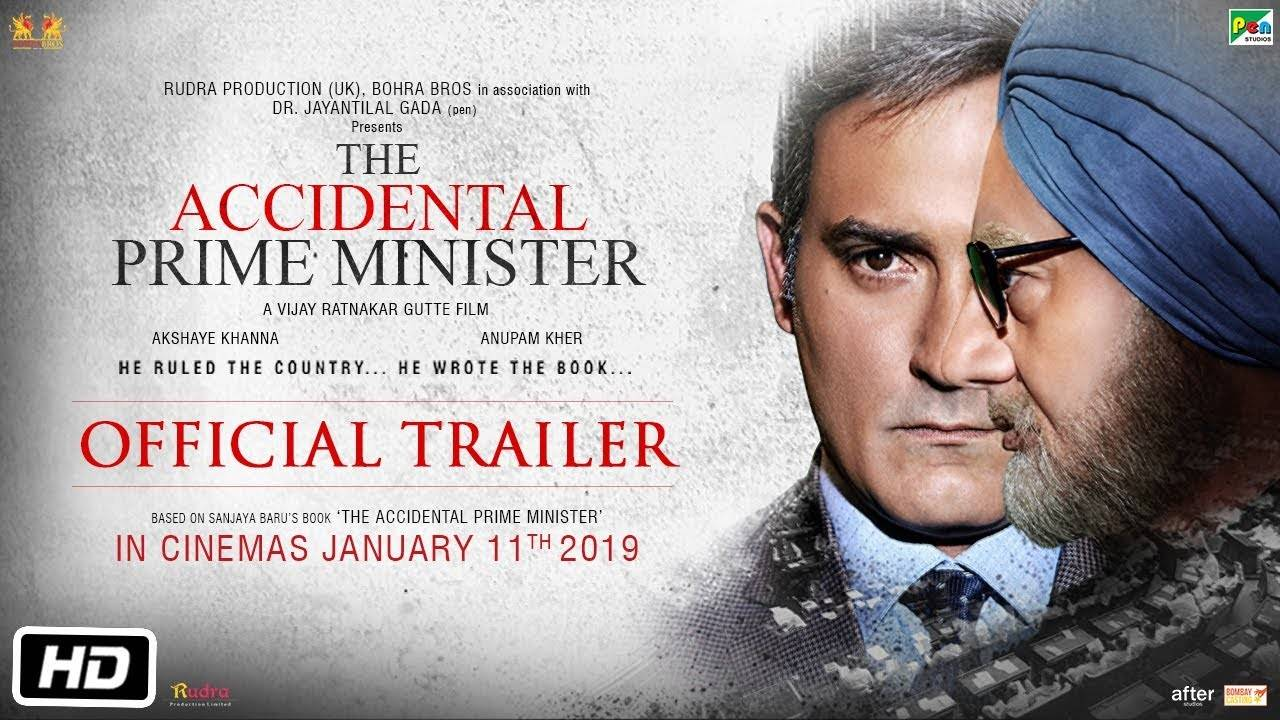 "FIR filed against ""The Accidental Prime Minister"" filmmaker Vijay Ratnakar Gutte"