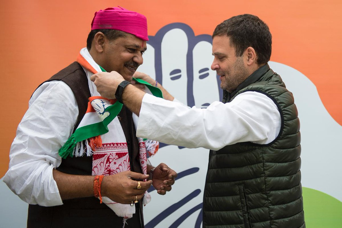 Kirti Azad joins Congress