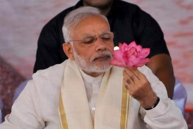 PM modi Last speech in 16th lok Sabha