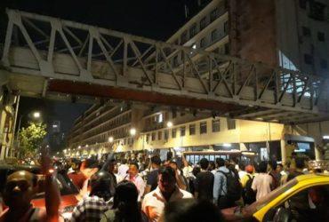 CST over bridge collapsed in mumbai