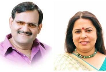 Karan Singh Tanwar Vs Meenakshi Lekhi