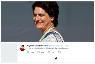 Priyanka gandhi first tweet