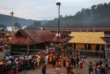 Sabrimala Temple Pathanamthitta