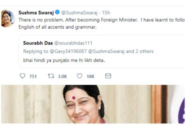 Sushma Swaraj tweeted she know english and all kind of grammar