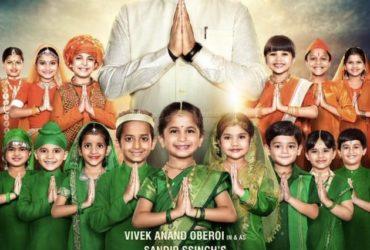 Vivek Oberoi's PM Modi