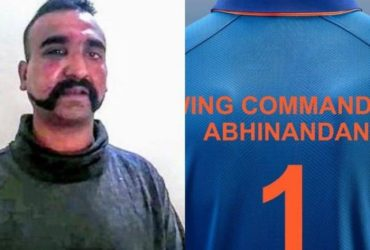 Wing Commander Abhinandan jersey