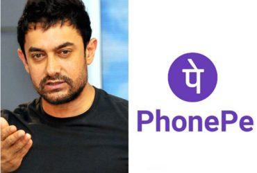 aamir-khan-phonepe-brand-ambassador