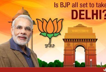 BJP in Delhi