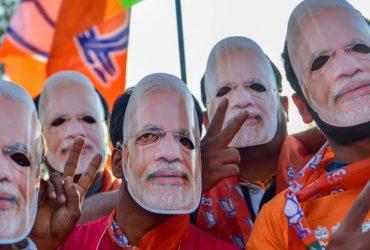 BJP running a propaganda