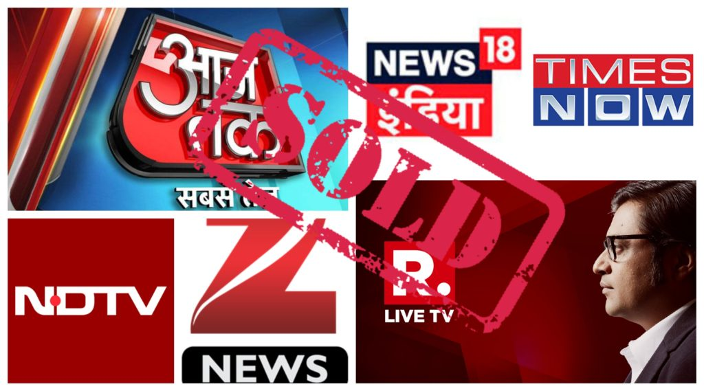 Top 9 media Houses owned by Politicians – News Leak Centre