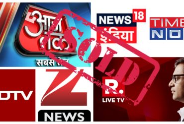 Sold indian news channels