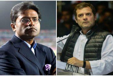 Lalit-modi-Vs-Rahul-Gandhi