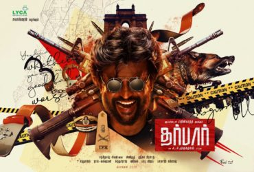 Rajinikanth's Darbar movie poster