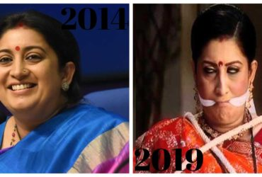 Smriti Irani is 12th pass