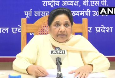 Mayawati press conference