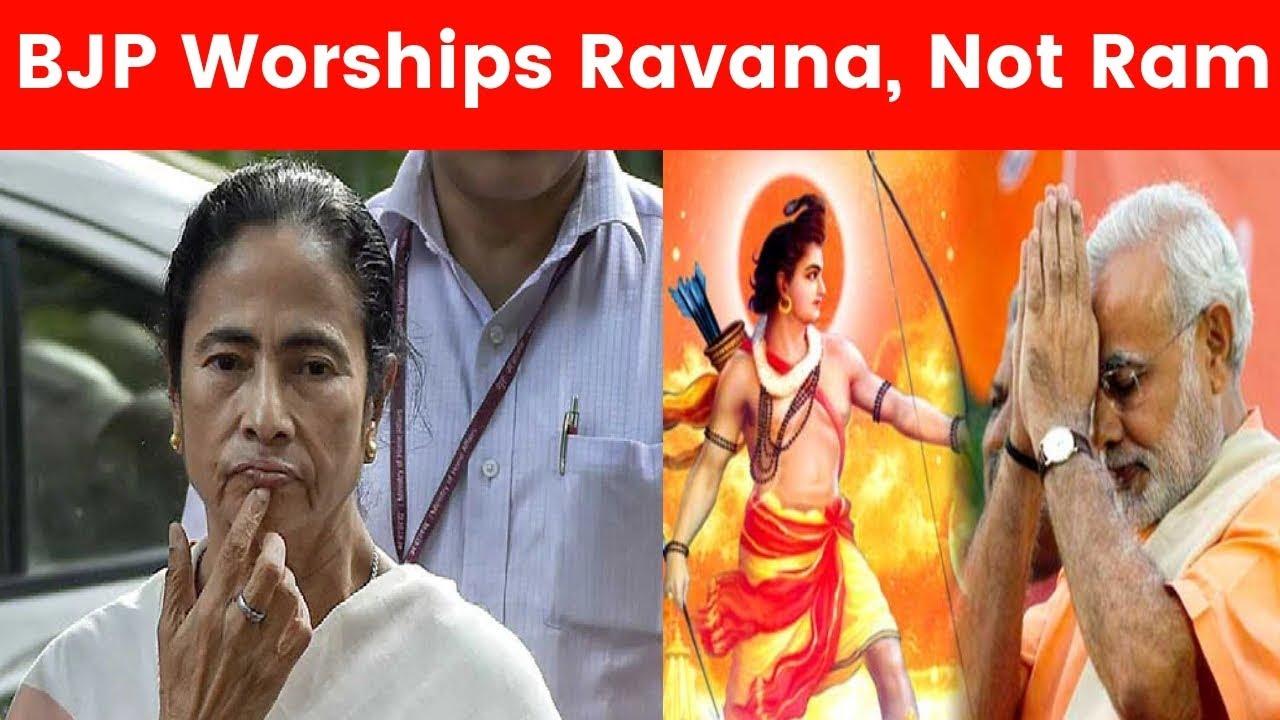 Miffed Mamata Banerjee sent Ram devotees to jail