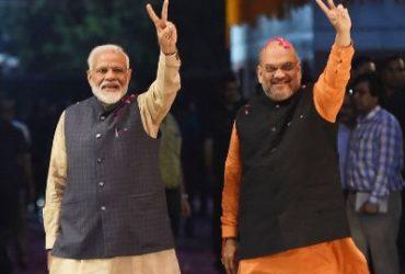 Modi-Shah duo