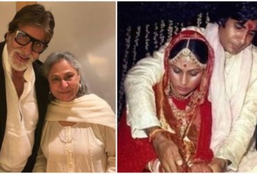 Amitabh Bachchan and Jaya Bachchan marriage anniversary