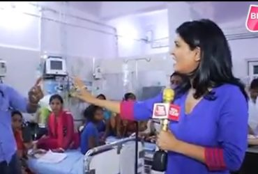 Anjana Om Kashyap bihar reporting