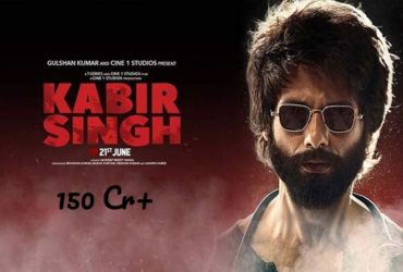 kabir-singh-box-office-collection
